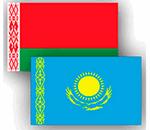 Belarus-Kazakhstan