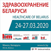 BelarusMedica 2020
