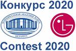 Contest NASB LG 2020