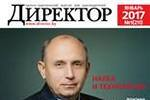 Interview with Dr. Alexander Uspenskiy in the