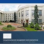 NASB 2020 Booklet RU-EN