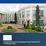 NASB 2020 Booklet RU-ZH