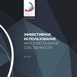 Опубликован доклад