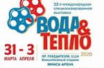НАН Беларуси примет участие в 22-й Международной специализированной выставке